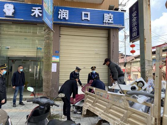 仁寿县卫健局监督执法大队开展非法