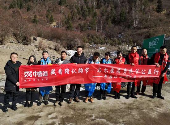 马尔康消费扶贫公益行 成都爱心人士组团认购马尔康藏香猪肉近10000斤