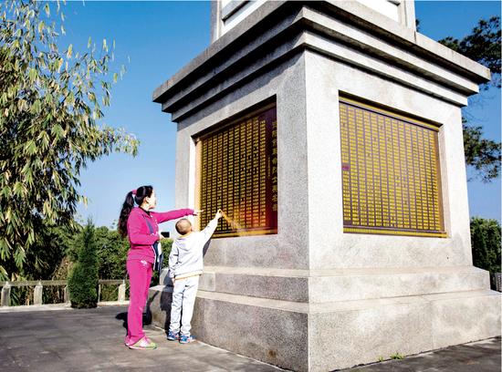 新中国成立70周年专版缅怀