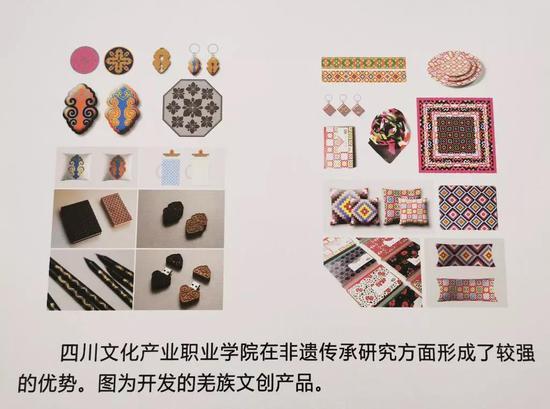 3个展区解锁西部职业教育 第四届中国西部国际教育博览会来了!