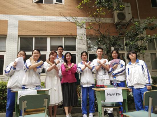 """成都七中实验学校""""5·25心理健康活动周"""""""