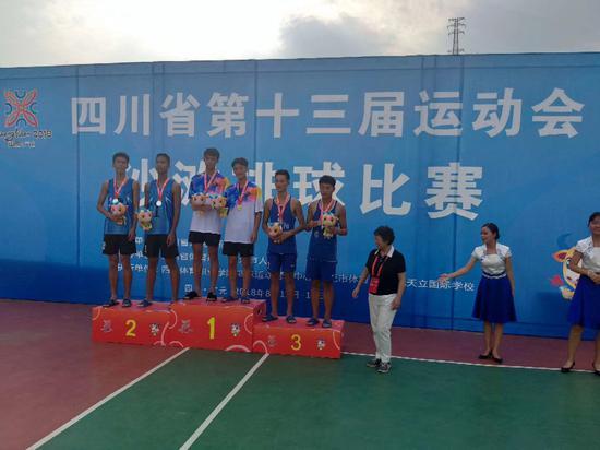 彭中学子程浩伦、程源皓勇夺十三届省运会沙排冠军
