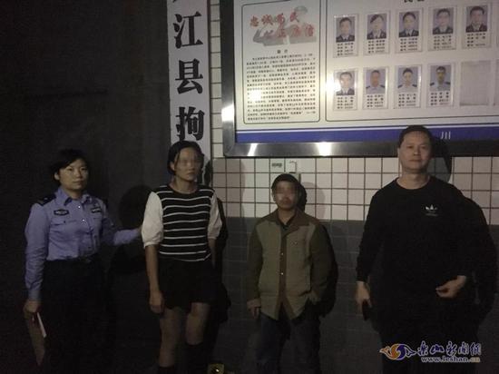 违法人员被依法行政拘留