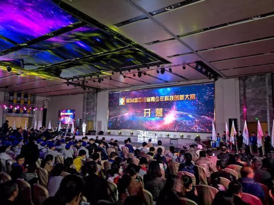 省青少年科创大赛在遂宁开幕