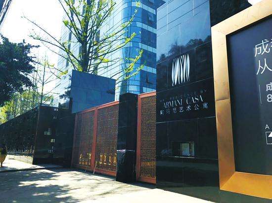 3月28日拍摄的阿玛尼艺术公寓大门紧闭。