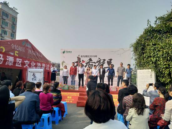 全民阅读 惠民活动正式启幕