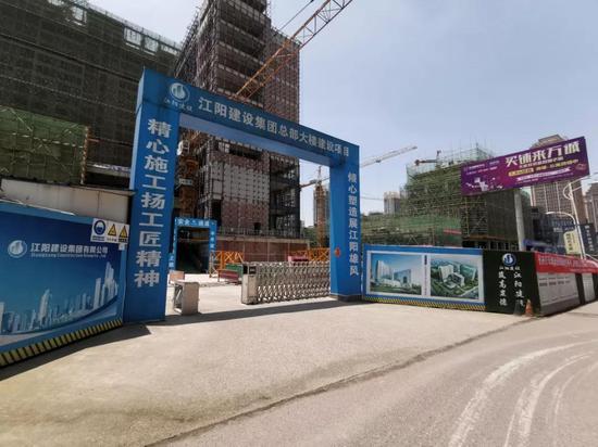 江阳建设集团公司总部在万诚三期东侧修建中