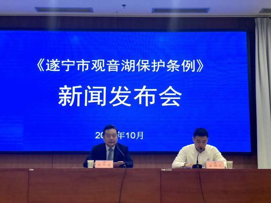 遂宁第二部地方法规《遂宁市观音湖保护条例》将于明年1月1日施行