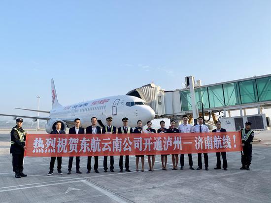 泸州—济南航线正式开通 一起去看济南的冬天