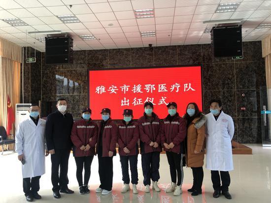 """2月9日,汉源援鄂医疗队""""五朵金花""""逆行出征,驰援湖北。"""