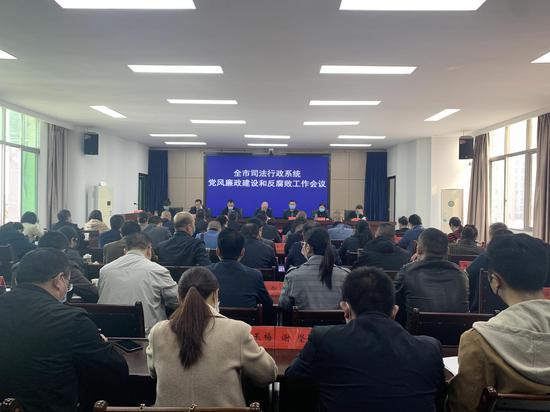 遂宁市司法局召开党风廉政建设和反腐败工作会