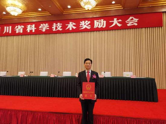陈代文在四川省科学技术奖励大会上领奖