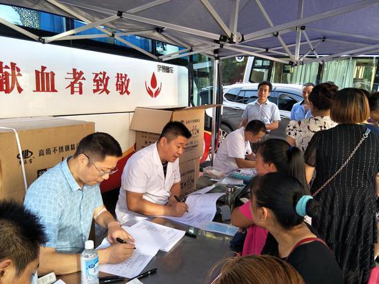 平昌县佛楼镇卫生院组织开展义务献血活动