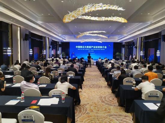 雅安在杭州签下6个大数据项目 总投资达48.6亿元