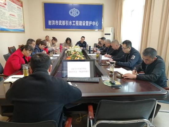射洪市武引工程建管中心召开第二期纪律小课堂