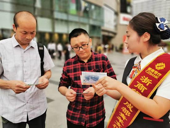 浙商银行成都分行积极开展2019年  新版人民币宣传活动