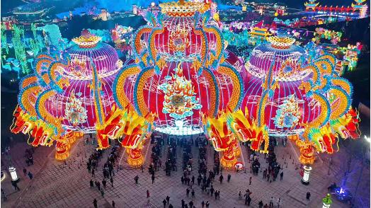 中国自贡·华侨城第26届自贡国际恐龙灯会
