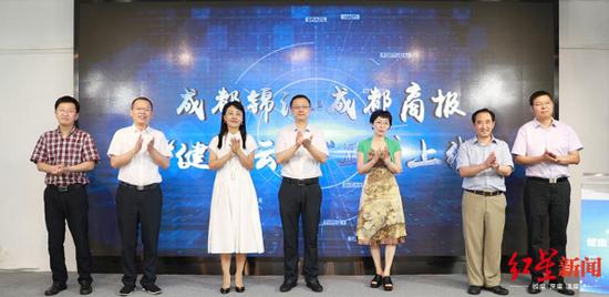 """全国首个""""健康云屏""""在成都锦江区上线"""