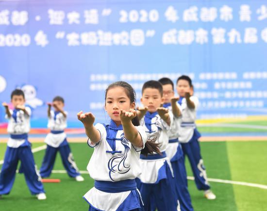 成都市第五届小学生运动会武术比赛揭幕