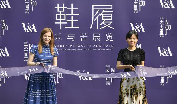《鞋履:乐与苦展览》亚洲巡展于成都远洋太古里隆重开幕