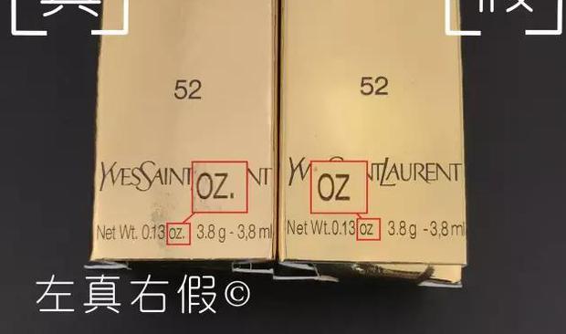 化妝品水太深 買到這樣的MAC、YSL和TF都是假的