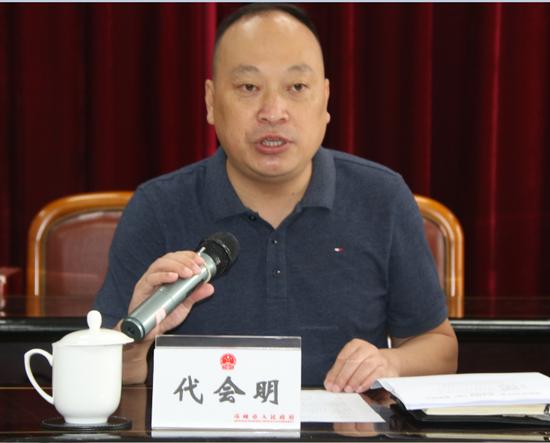 """成都市2019年""""阳光圆梦工程""""发放仪式顺利举行"""