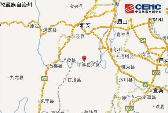 乐山今晨发生3.4级地震 网友被摇醒