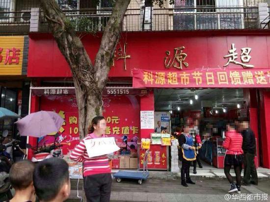 """超市员工怀疑女子偷东西 将其绑树挂牌""""女小偷""""示众"""