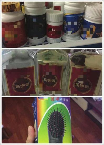李女士母亲购买的保健品。