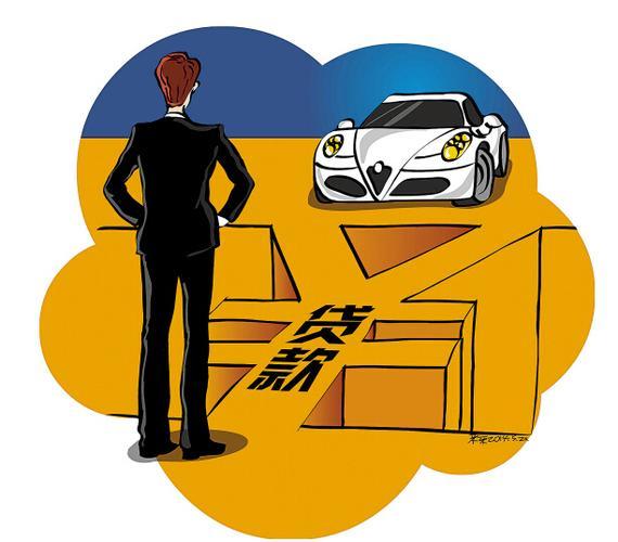 贷款买车是全险,我们第二年的保险该如何购买?