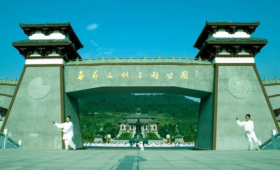 春节文化主题公园