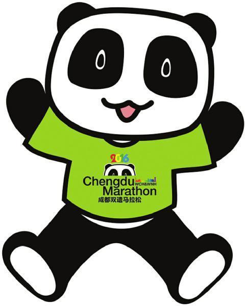 手绘插画萌萌哒熊猫