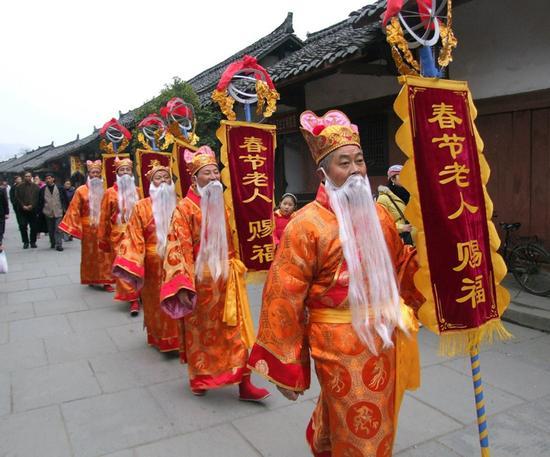 春节老人赐福