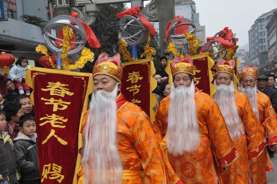 春节老人拜年