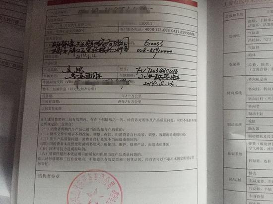 资阳男奥迪A4行驶中出故障 4S店:油品问题