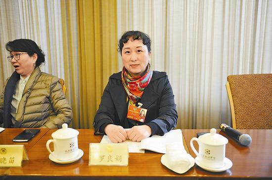 住川全国政协委员、省人社厅副厅长罗良娟