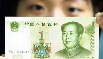 一元纸币退出市场硬币或成主流 会有一个很长的过渡期