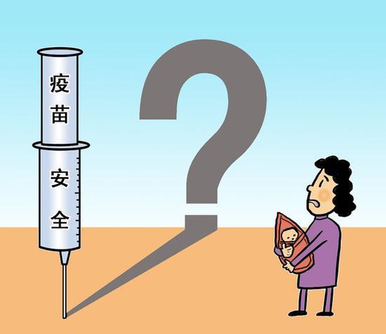 四川追查山东问题疫苗案件 已刑拘3人