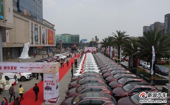 东南DX7百城万台交车典礼成都圆满举行高清图片