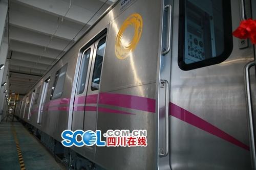 成都地铁3号线一期空载试运行