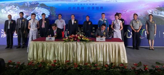 邓鸿(后排右四)现身签约仪式现场。