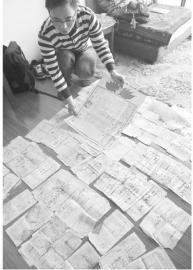成都市民刘德忠想捐出家族字据。