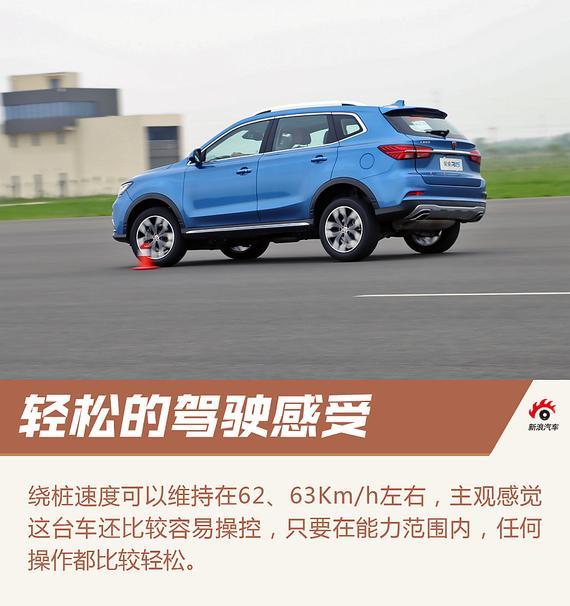 重金宝马荣威rx5工程车首试_成都汽车网_新浪汽车求子x6自动落锁图片
