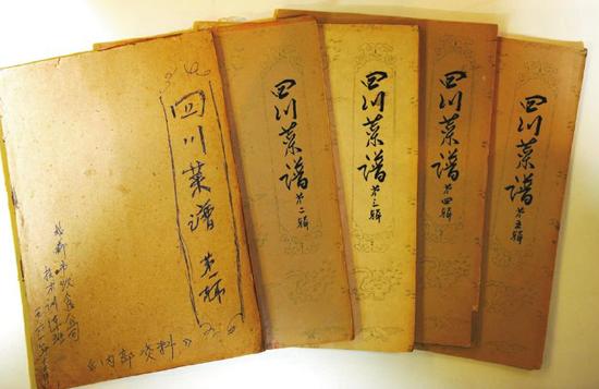 成都收藏家袁泽忠收藏的上世纪60年代的《四川菜谱》