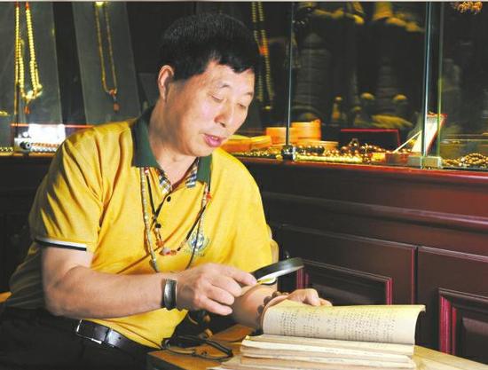 成都青华路,袁泽忠讲述《四川菜谱》的故事