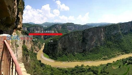 鸡鸣三省大桥今天开工 横跨四川云南两省