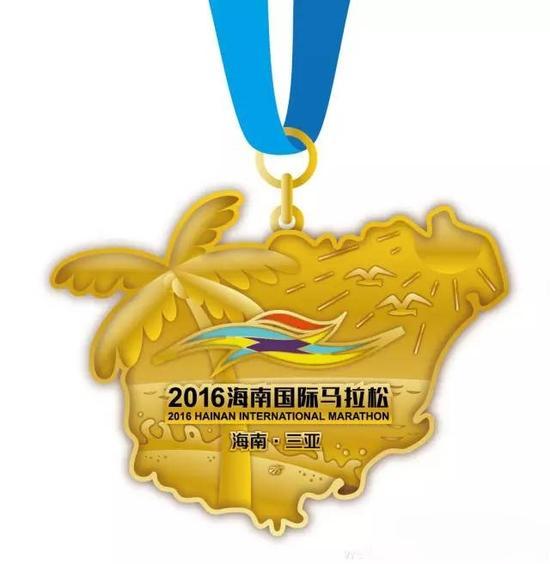 海南国际马拉松完赛奖牌