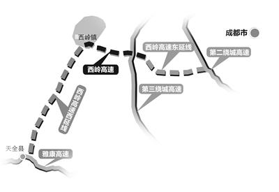 西岭高速规划路线示意图