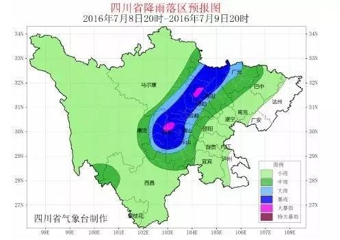 四川省气象台7月8日16时发布暴雨蓝色预警