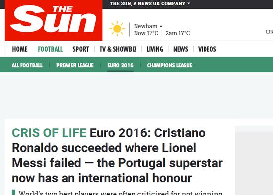 """""""C罗在梅西失败的地方取得了成功"""""""